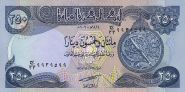 Ирак - 250 Динар 2014.UNC