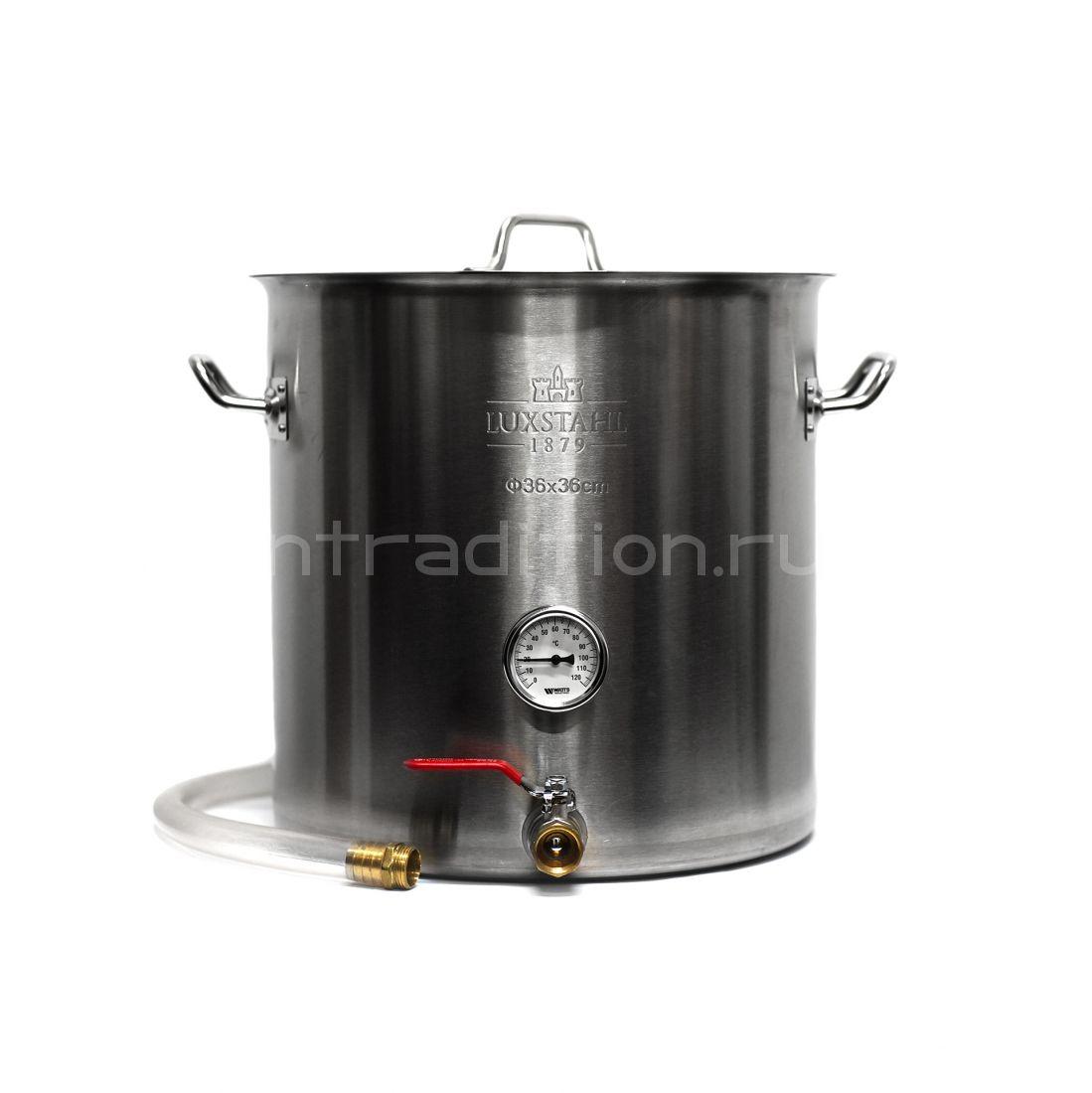 Сусловарочный котёл 50 литров