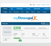 Встроенное приложение MyFitnessPal считает калории, следит за рационом и мотивирует на физическую нагрузку