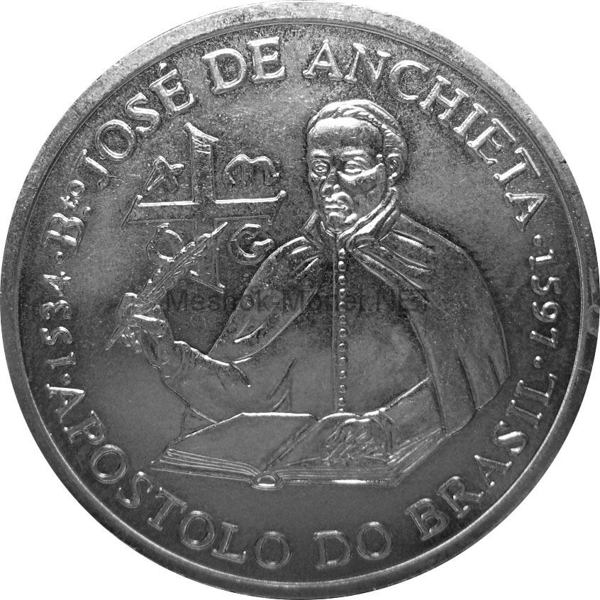 Португалия 200 эскудо 1997 г. 400 лет со дня смерти Хосе де Анчьета.