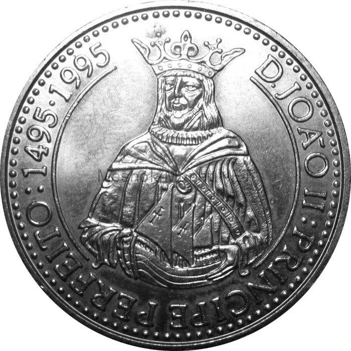 Португалия 200 эскудо 1994 г. 500 лет со дня смерти Жуана II.