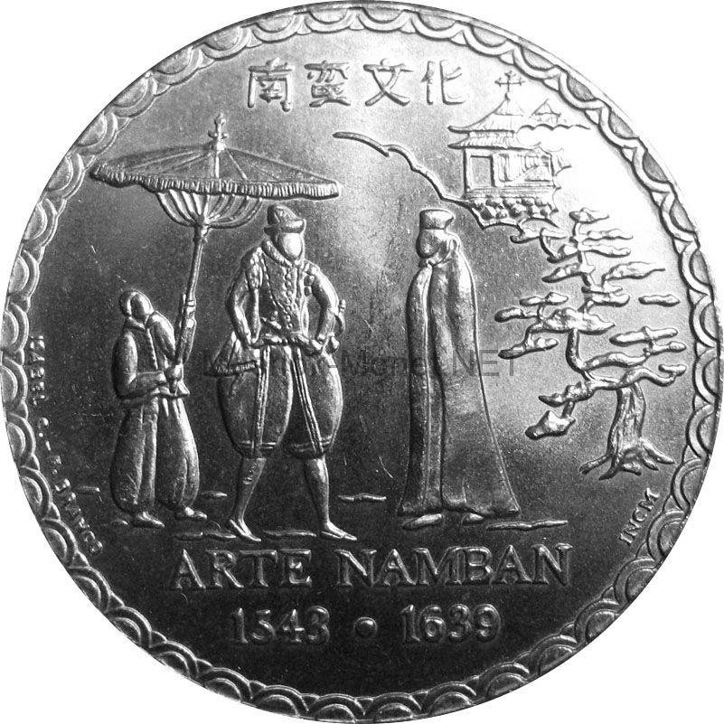 Португалия 200 эскудо 1993 г. 450 лет искусству намбан