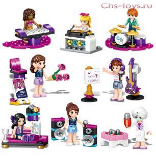 Конструктор LELE Friends 79199 (Аналог LEGO Friends) 8 шт