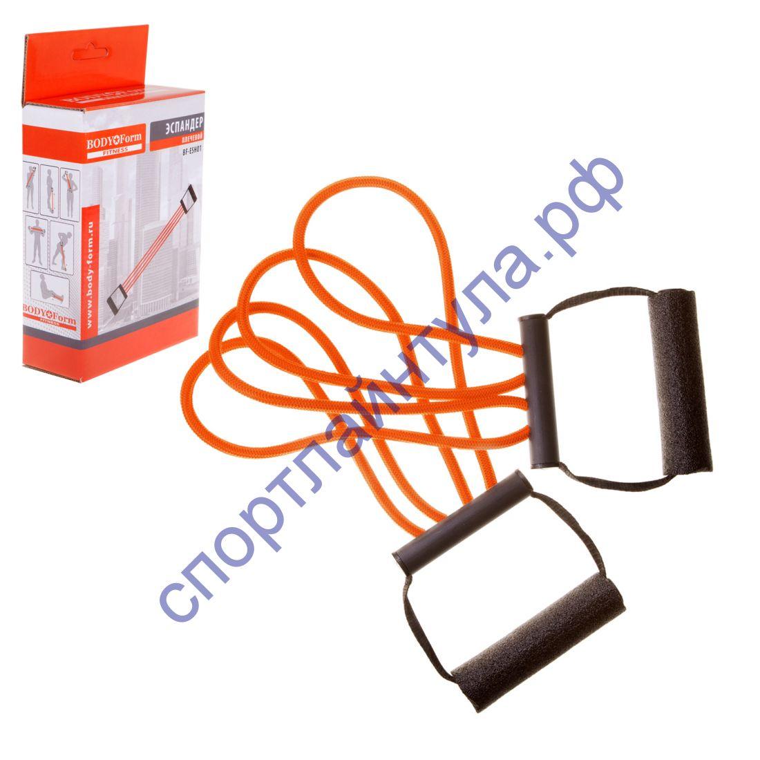 Эспандер плечевой BF-ESH01 150-170 см / 12 кг
