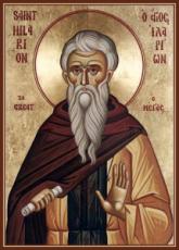 Иларион Великий (рукописная икона)