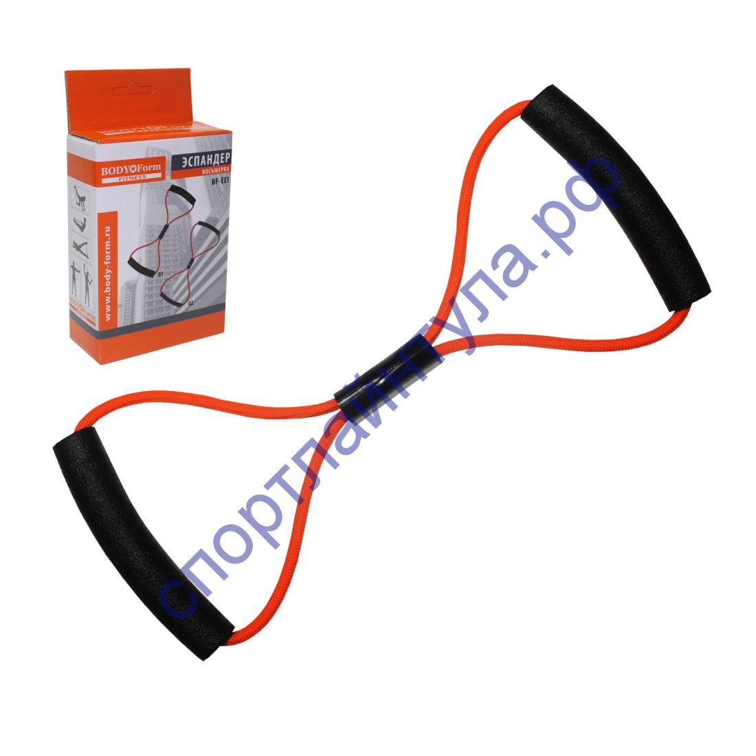 Эспандер восьмерка BF-EEI 01 (с мягкой ручкой) 150-160 см / 5 кг
