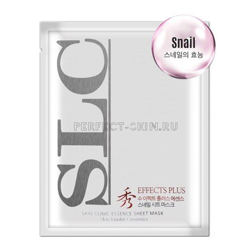 Anskin Soo Effect Sheet Mask - Snail 23g