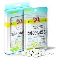 SUPPLEMENT VITAMIN Кальций + Витамин D на 15 дней.