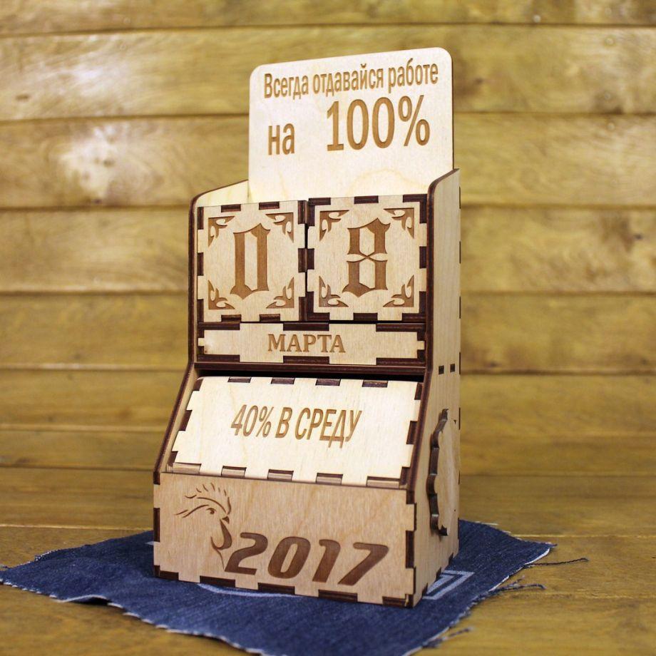 Вечный календарь из дерева на заказ