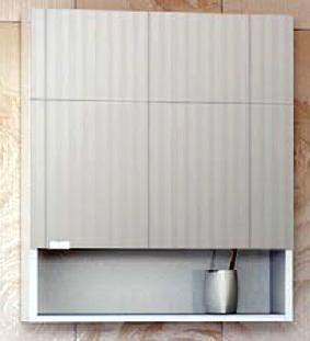 Навесной шкаф-зеркало Balzo 550 (Бальзо) 55х70 ФОТО