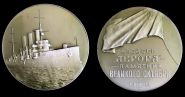 Медаль КРЕЙСЕР АВРОРА - ПАМЯТНИК ВЕЛИКОМУ ОКТЯБРЮ ЛМД