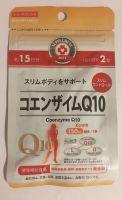 SUPPLEMENT DIET Коэнзим Q10 на 15 дней.