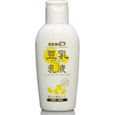 Питательное молочко для лица с гиалуроновой кислотой и коллагеном, 105 мл.