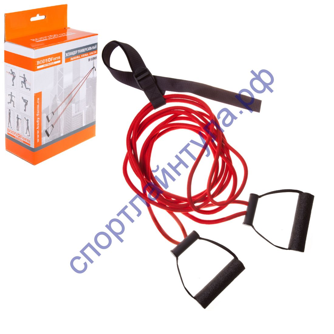 Эспандер лыжника BF-EUN01 360/3-10 кг одинарный усиленный
