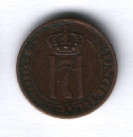 1 эре 1937 г. Норвегия