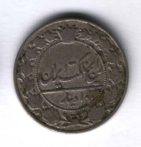 100 динаров 1914/1332 г. Иран