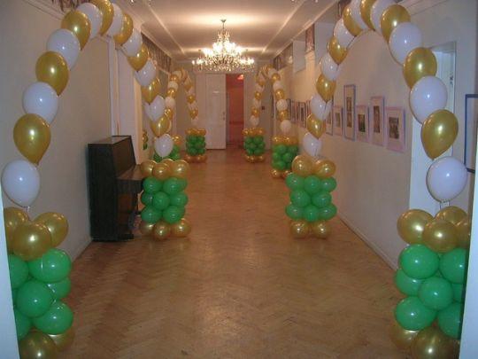 Классическая арка из 17 шаров