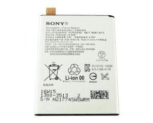 Аккумулятор Sony F8131 Xperia X Performance/F8132 Xperia X Perfomance Dual (LIP1624ERPC) Оригинал