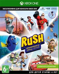 Игра Rush (Xbox One, русская версия)