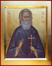 Таврион (Толоконцев) (рукописная икона)