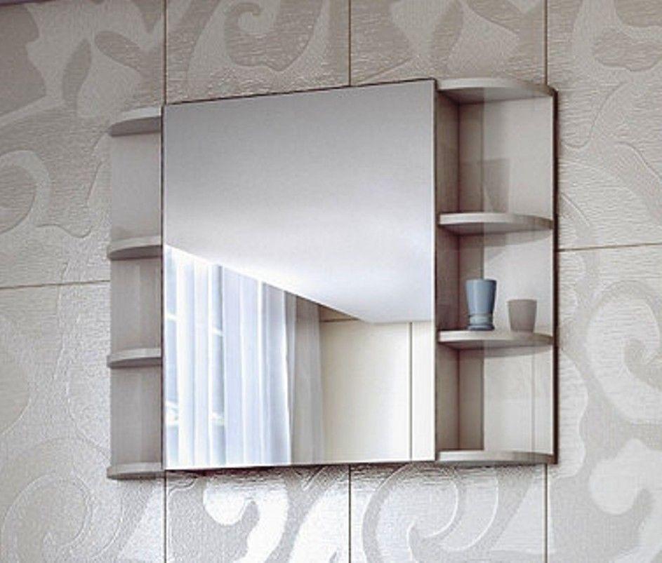Навесной шкаф-зеркало Festa 750 (Феста) 75х65 ФОТО