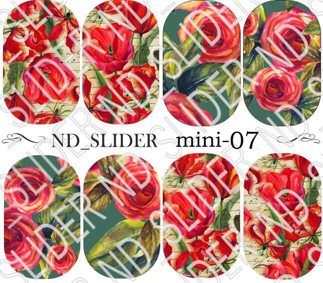 Слайдер-дизайн ND_SLIDER Mini 07