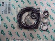 Торцевое уплотнение Wilo WJ 201-401