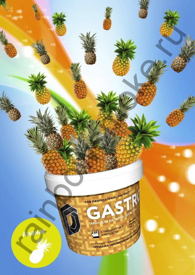D-Gastro 500 гр - Ананас