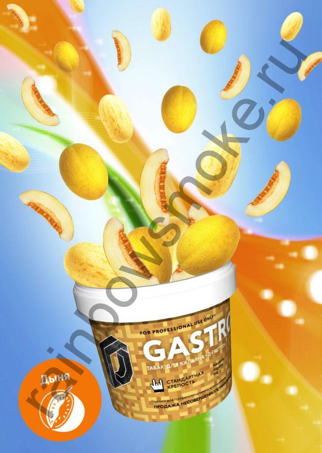 D-Gastro 500 гр - Амброзия