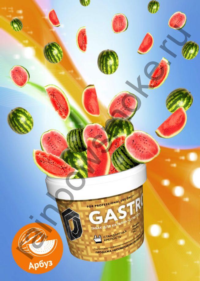 D-Gastro 500 гр - Арбуз
