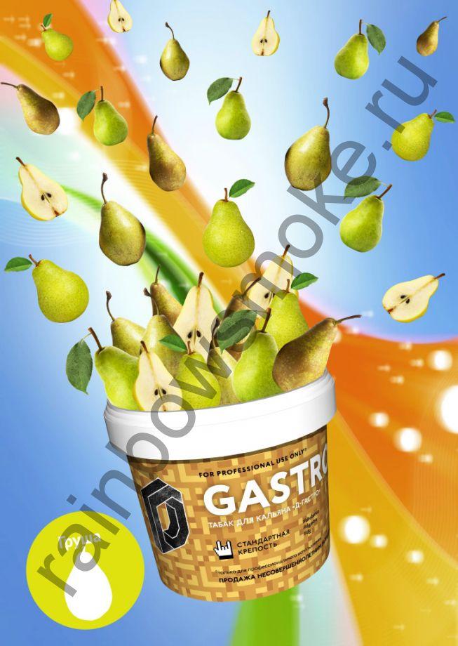 D-Gastro 500 гр - Груша