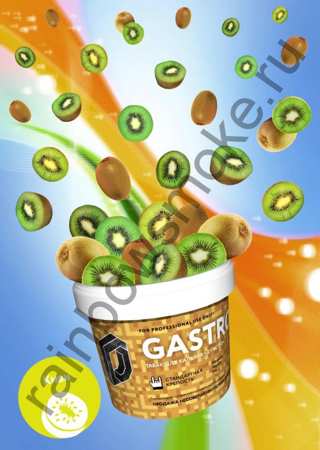 D-Gastro 500 гр - Киви