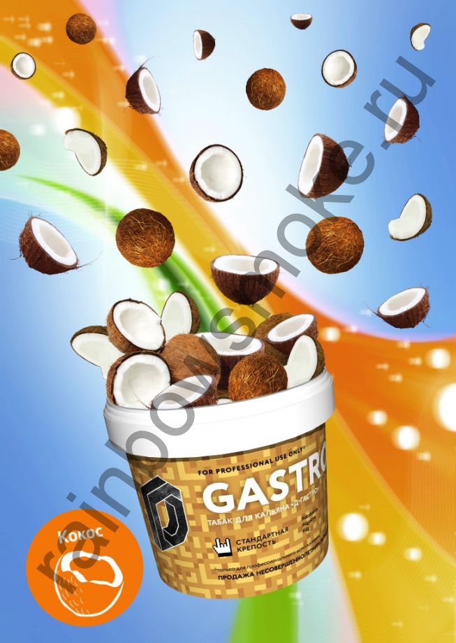 D-Gastro 500 гр - Кокос