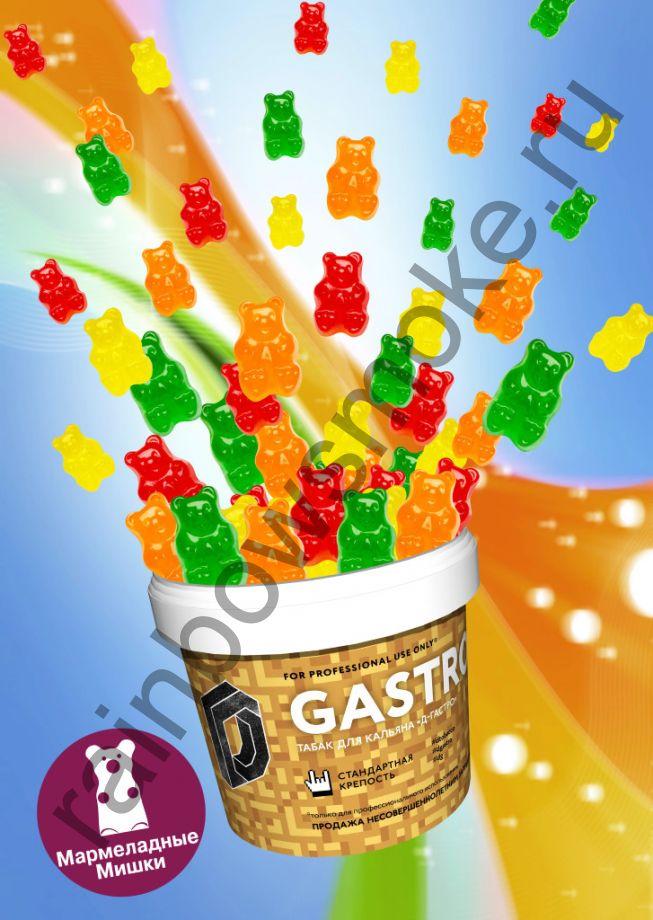 D-Gastro 500 гр - Мармеладные Мишки