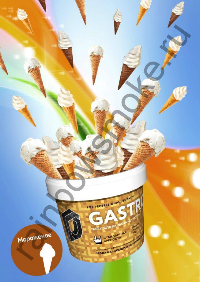 D-Gastro 500 гр - Мороженое