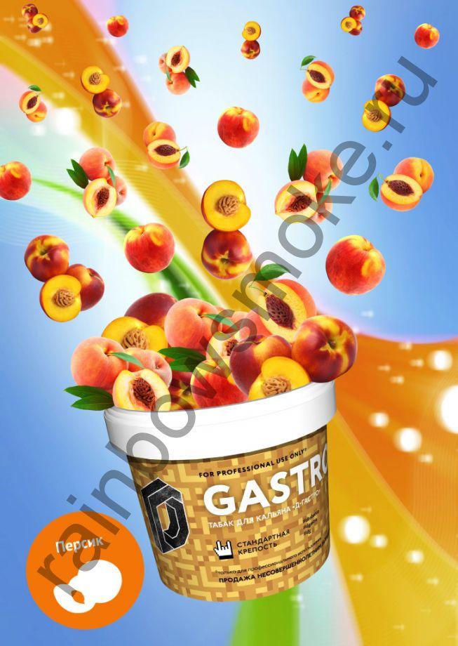D-Gastro 500 гр - Персик