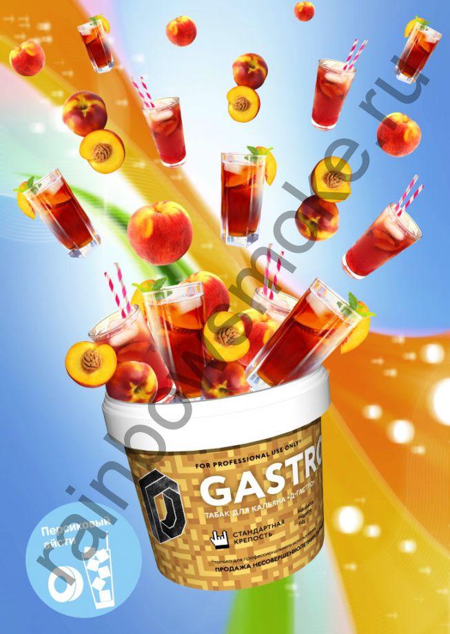 D-Gastro 500 гр - Персиковый АйсТи
