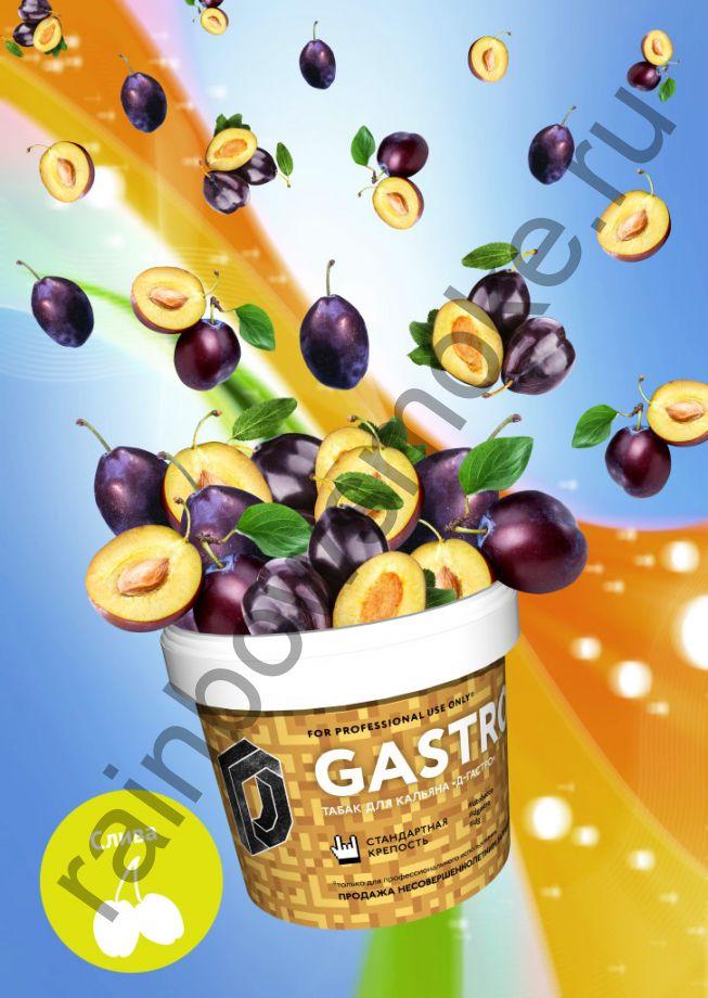 D-Gastro 500 гр - Слива