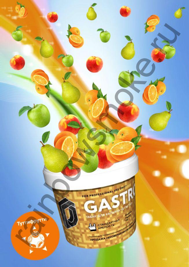 D-Gastro 500 гр - Тутти-Фрутти