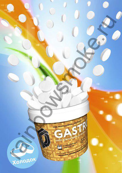 D-Gastro 500 гр - Холодок