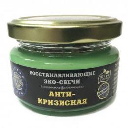 """""""Антикризисная"""", 7х5 см"""