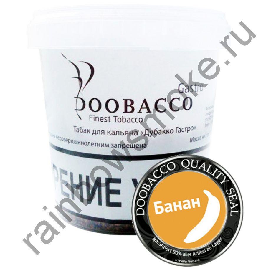 Doobacco Gastro Gold 500 гр - Банан