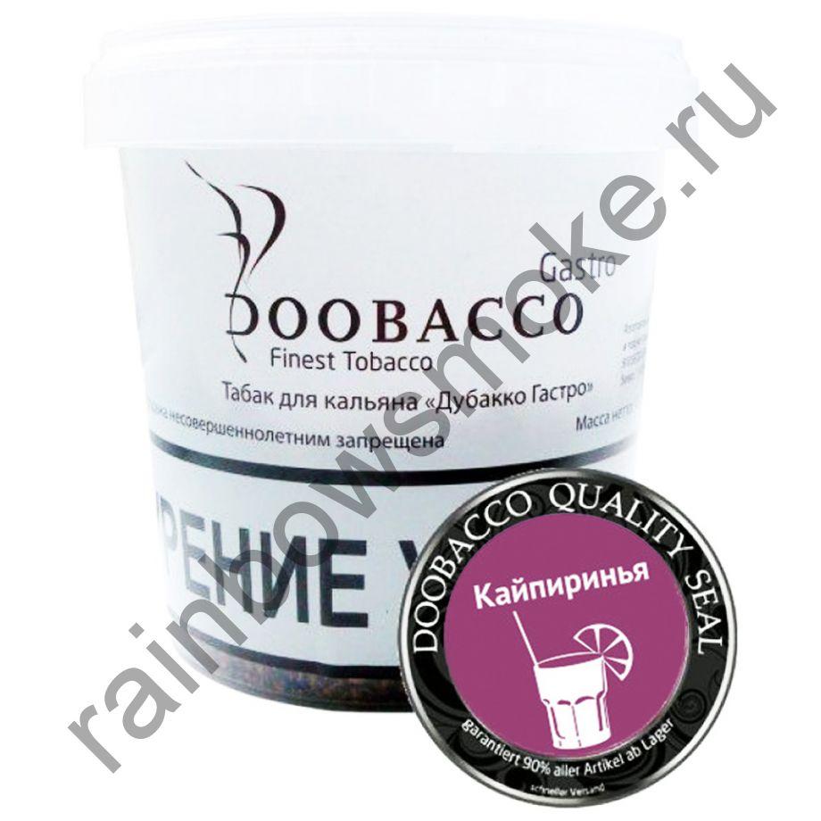 Doobacco Gastro Gold 500 гр - Кайпиринья