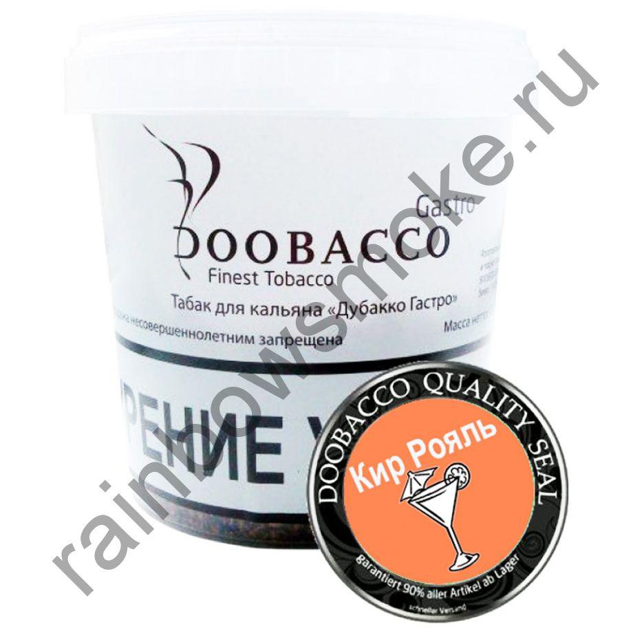 Doobacco Gastro Gold 500 гр - Кир Рояль