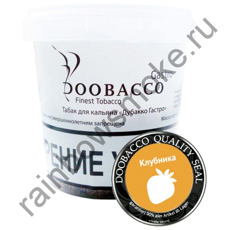 Doobacco Gastro Gold 500 гр - Клубника