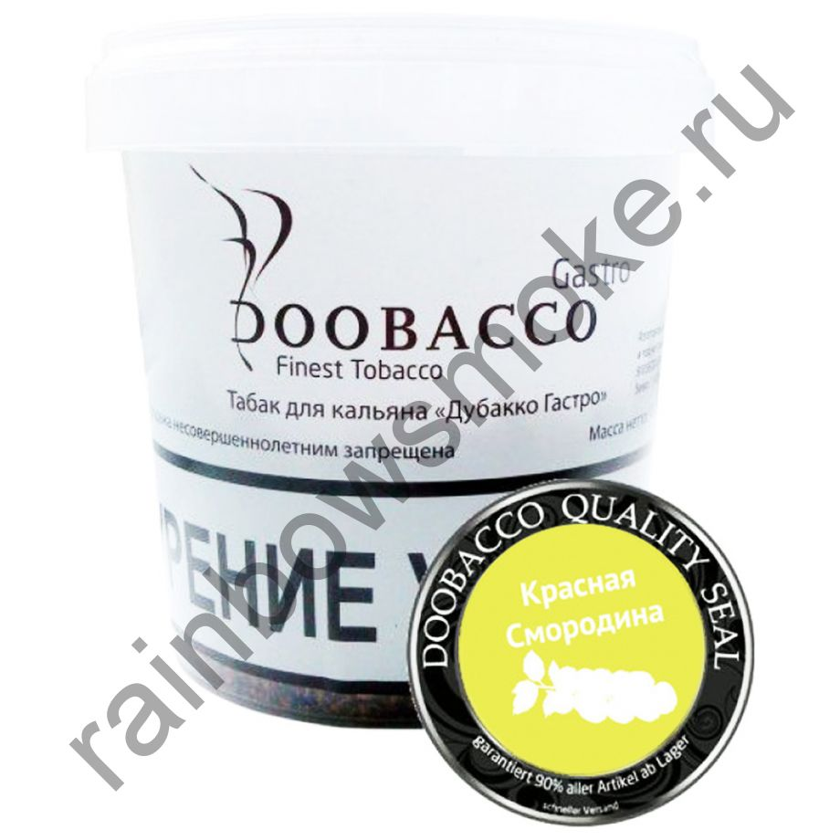 Doobacco Gastro Gold 500 гр - Красная Смородина