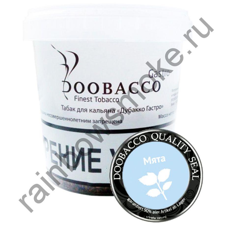 Doobacco Gastro Gold 500 гр - Мята