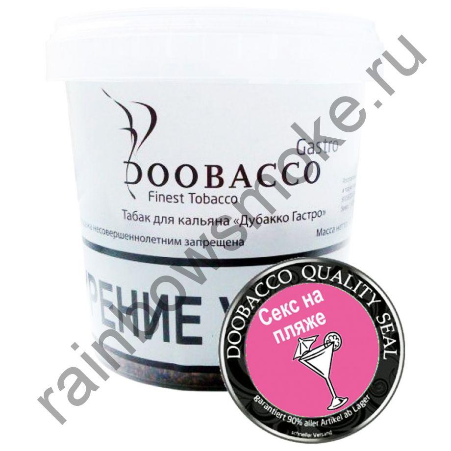 Doobacco Gastro Gold 500 гр - Секс на Пляже
