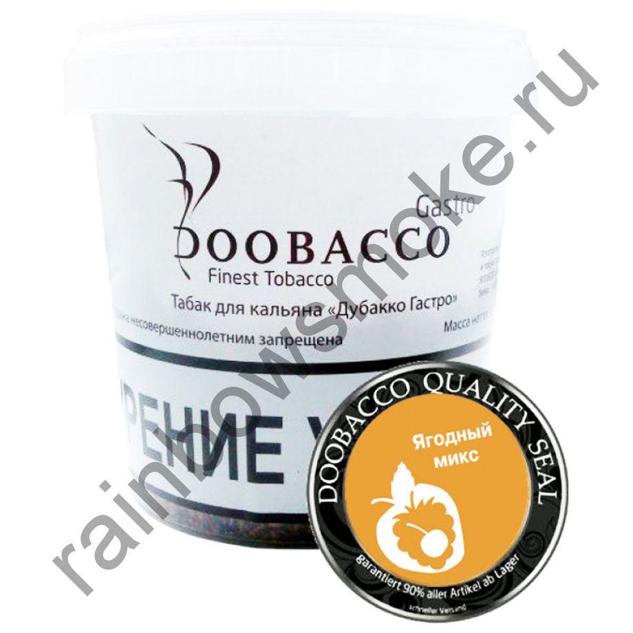 Doobacco Gastro Gold 500 гр - Фруктовый Микс