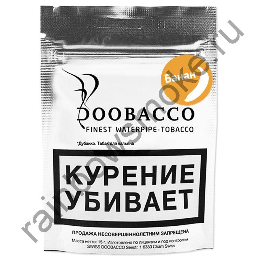 Doobacco Mini 15 гр - Банан